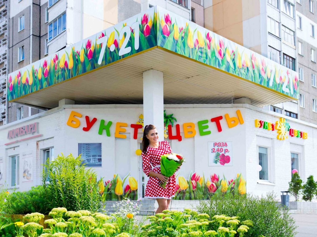 Novopolotsk and visit the