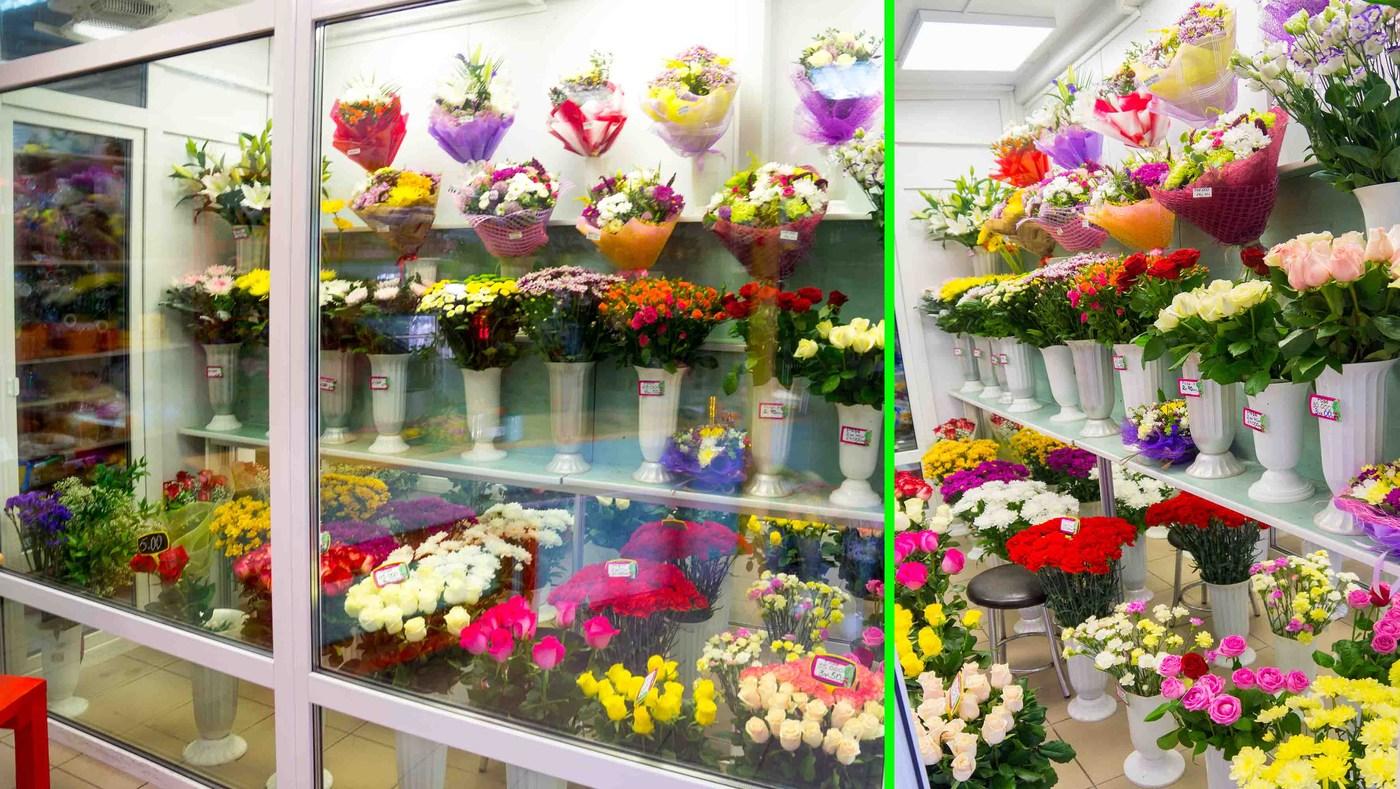 Магазина продажа цветов донецк, букеты