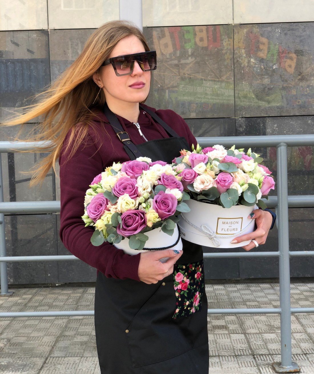 Express Delivery of flowers from the flower shop